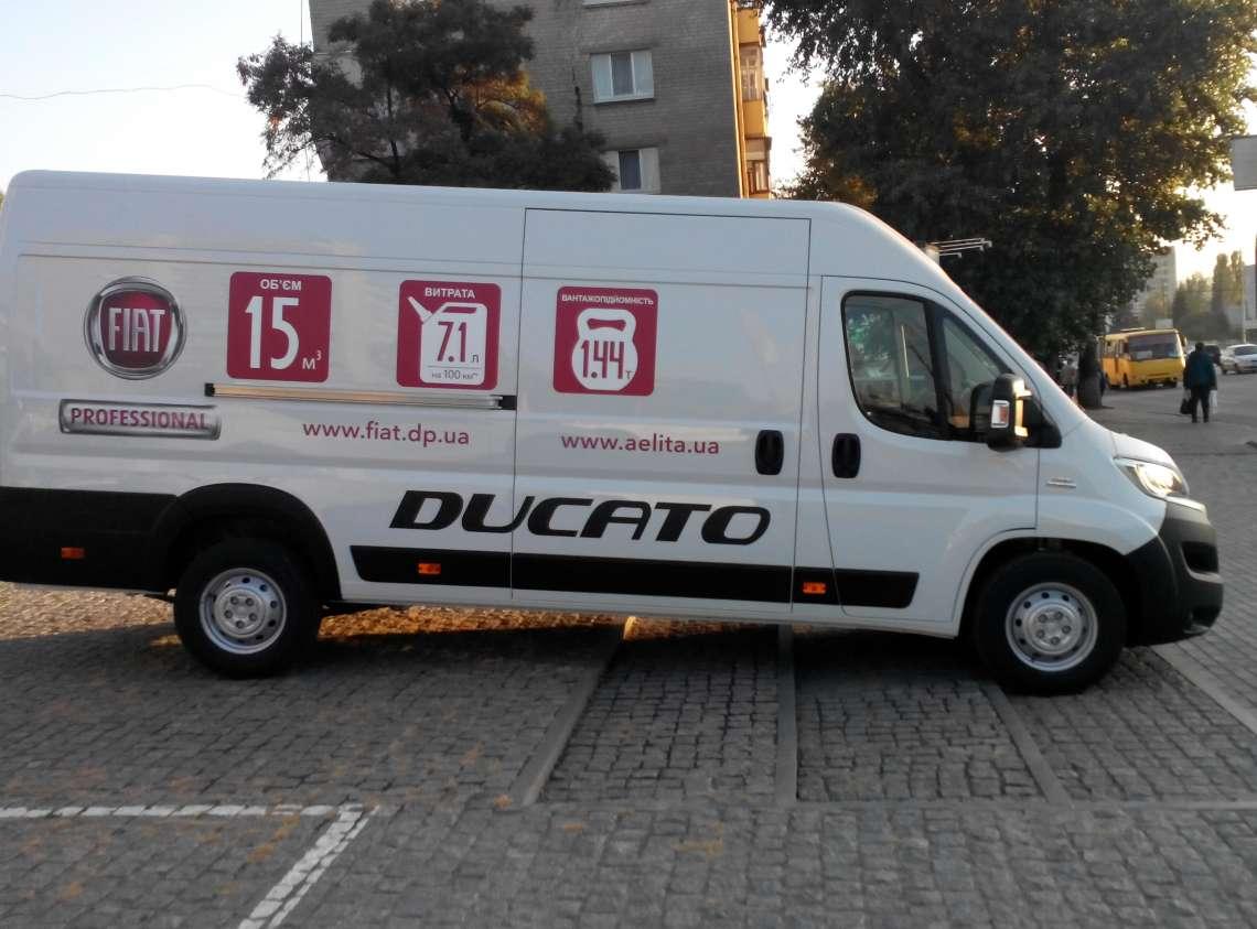 Fiat Ducato Cargo L4H2  15m3