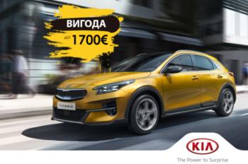 KIA продовжує дивувати спеціальними цінами на популярні моделі: Sportage, Stonic та Новий XCeed.