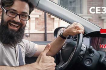 Знижка 20% на всі види технічних робіт автомобілів HONDA!*