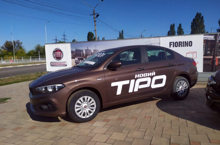 FIAT TIPO Entry 1,4